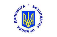 Харківське міське управління юстиції